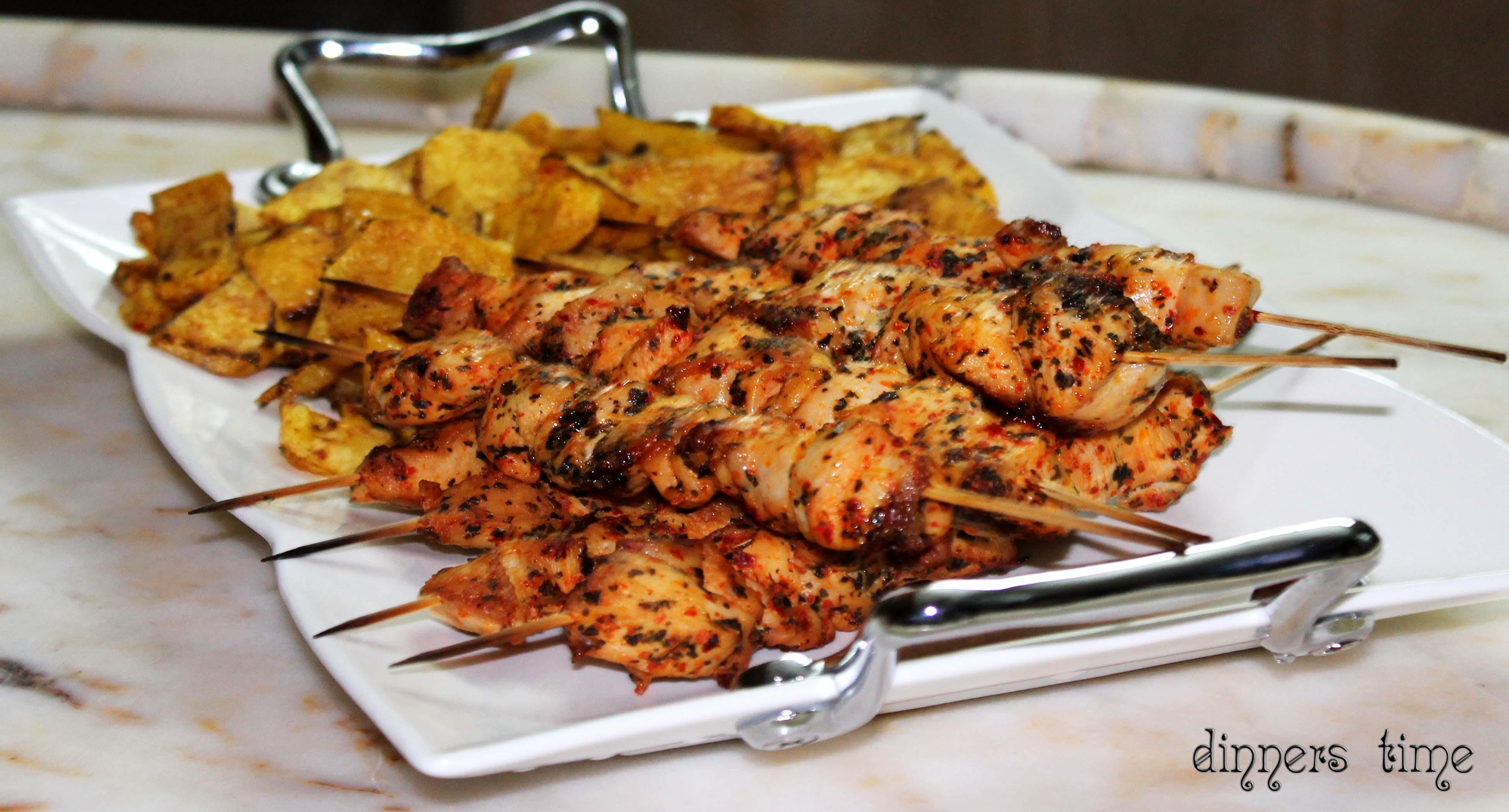 Fırında Patatesli Tavuk Şiş Tarifi Videosu